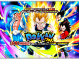 Invocation rare: Vegeta Super Saiyan 2 Festival Dokkan