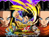 Dragon Ball GT - saga du cyborg ultime