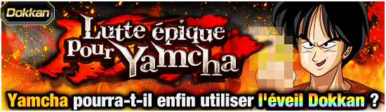 Yamchadokkanevent