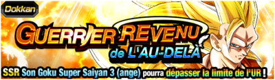 Gokussj3dokkanevent2