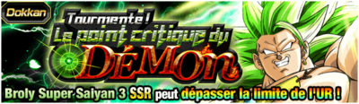 Brolyssj3dokkanevent
