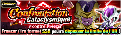 Freezer1erdokkanevent