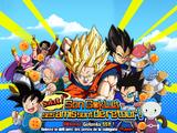 Salut ! Son Goku et ses amis sont de retour !