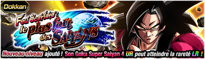 Gokussj4dokkanevent