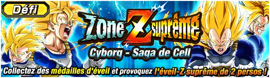 ZoneZCyborgCellSaga