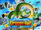 L'Histoire sans fin de DragonBall