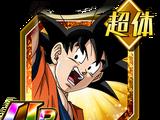 L'espoir de la postérité - Son Goku (ange)