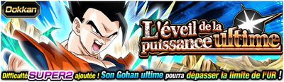 Gohandokkanevent