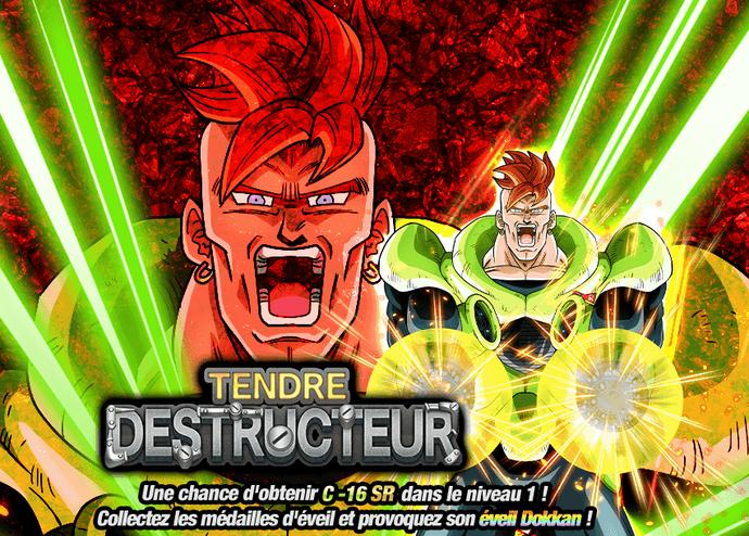 Superstrikec16