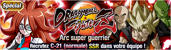 Specialeventc21normal