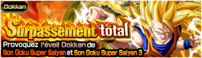Gokussj3dokkanevent