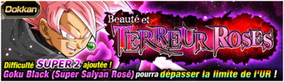 Blackgokurosédokkanevent2