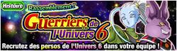 Storyunivers6