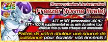 CharaFreezertransformation2