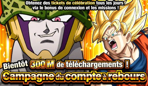 300Mtelechargement comptearebours large
