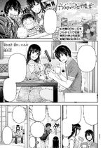 Chapter 242 LB