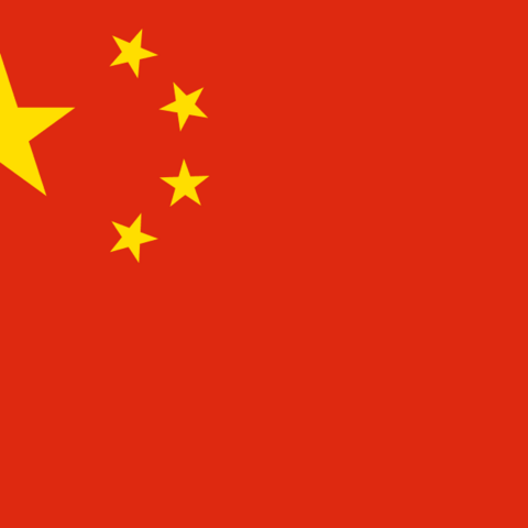 The Five-Star Red. Flag of the People's Republic of China.