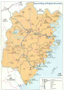 Travel-Map-of-Fujian-Province