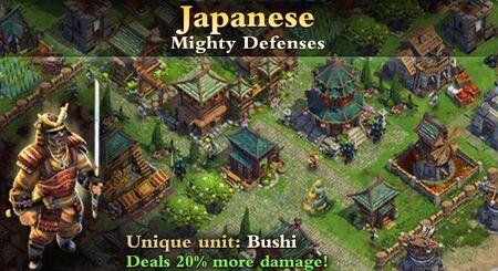 JapaneseRev