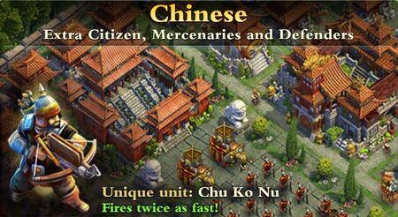 ChineseRev