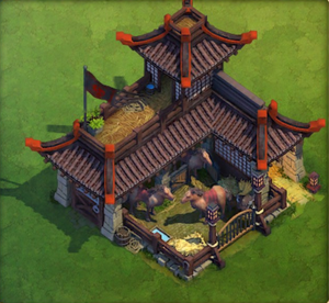 Samurai Stable
