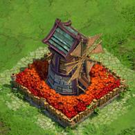 Mill 6