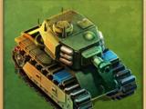 Heavy Tank Mk.5