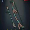 Satanta's Bow - Turquoise