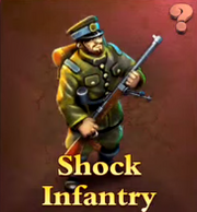 Shock Infantry (Chinese)