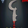 Sickle Blade - Bright Red