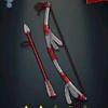 Satanta's Bow - Bright Red
