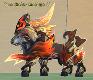 True Shadow Antelope II
