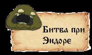 Навигация-бпэ