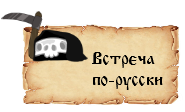 Навигация-впр