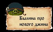 Навигация-бпнд