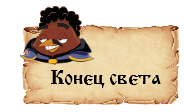 Навигация-кс