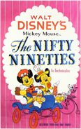 D nifty nineties poster