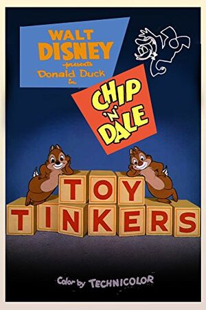 D toy tinkers poster