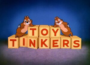 D toy tinkers