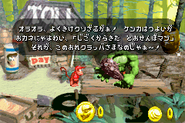 Klubba's Kiosk - Super Donkey Kong 2 GBA