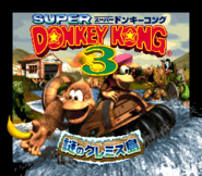 Super Donkey Kong 3 Title