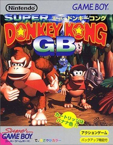 File:Super-donkeykong-(DKL)-art.jpg