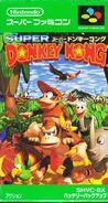 SuperDonkeyKong-title
