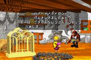 FunkyRentalsAdvance3Japan