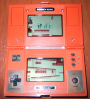 Game y watch