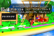 Funky's Flights II - Super Donkey Kong 2 GBA