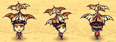 Dumbrella Walani