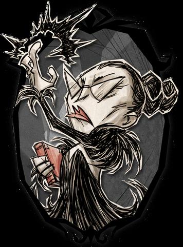 File:Wickerbottom Shadow Skin Portrait.png
