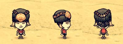 Horned Helmet Walani