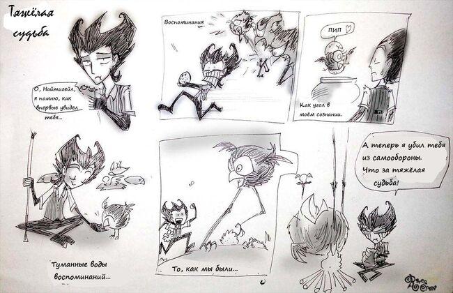 Cruel fate by ravenblackcrow-d5vlc4a